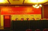 press wall - рекламно информационное панно для пресс - конференций