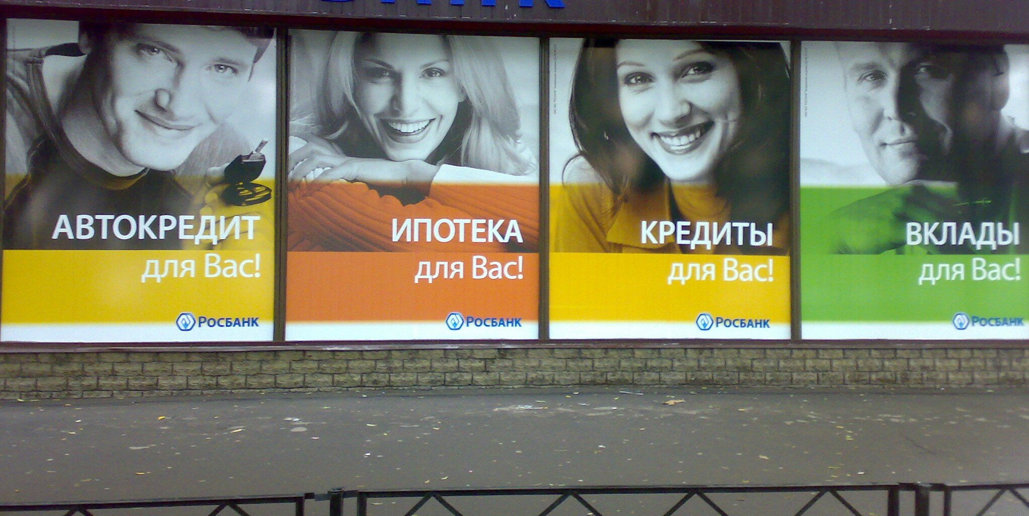 Взрослая поликлиника 3 вологда московская 2а официальный сайт