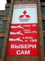 печать и монтаж рекламного баннера на здание