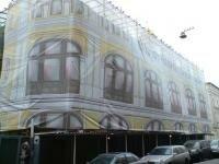 печать на баннерной сетке и монтаж на реконструируемое здание