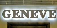 объемные буквы на вывеске с подсветкой